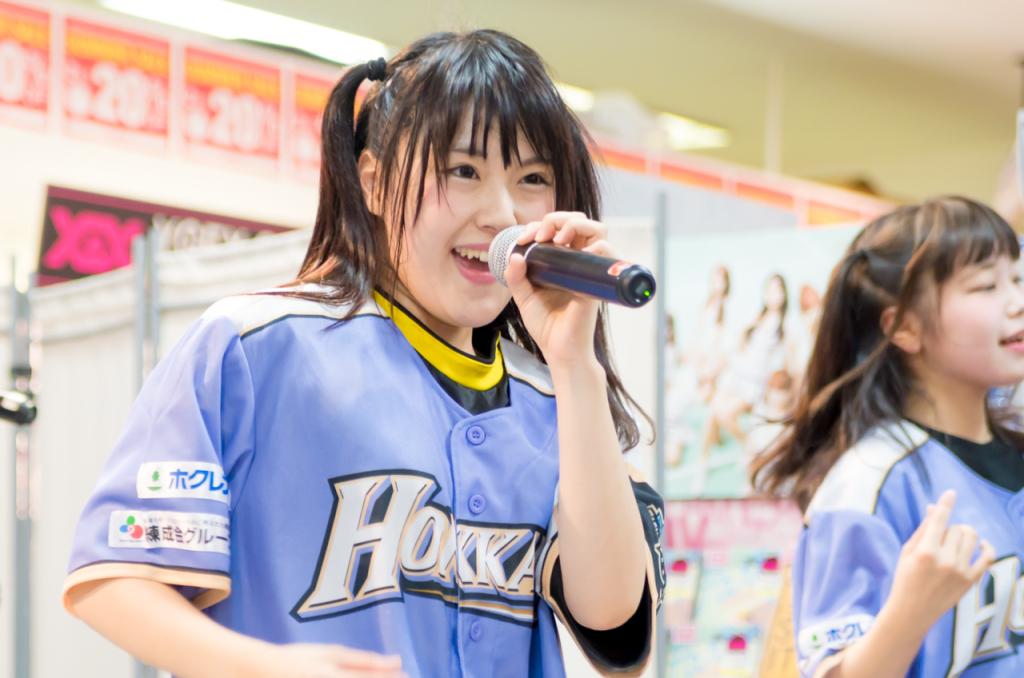 ICE☆PASTEL – 岸本悠花