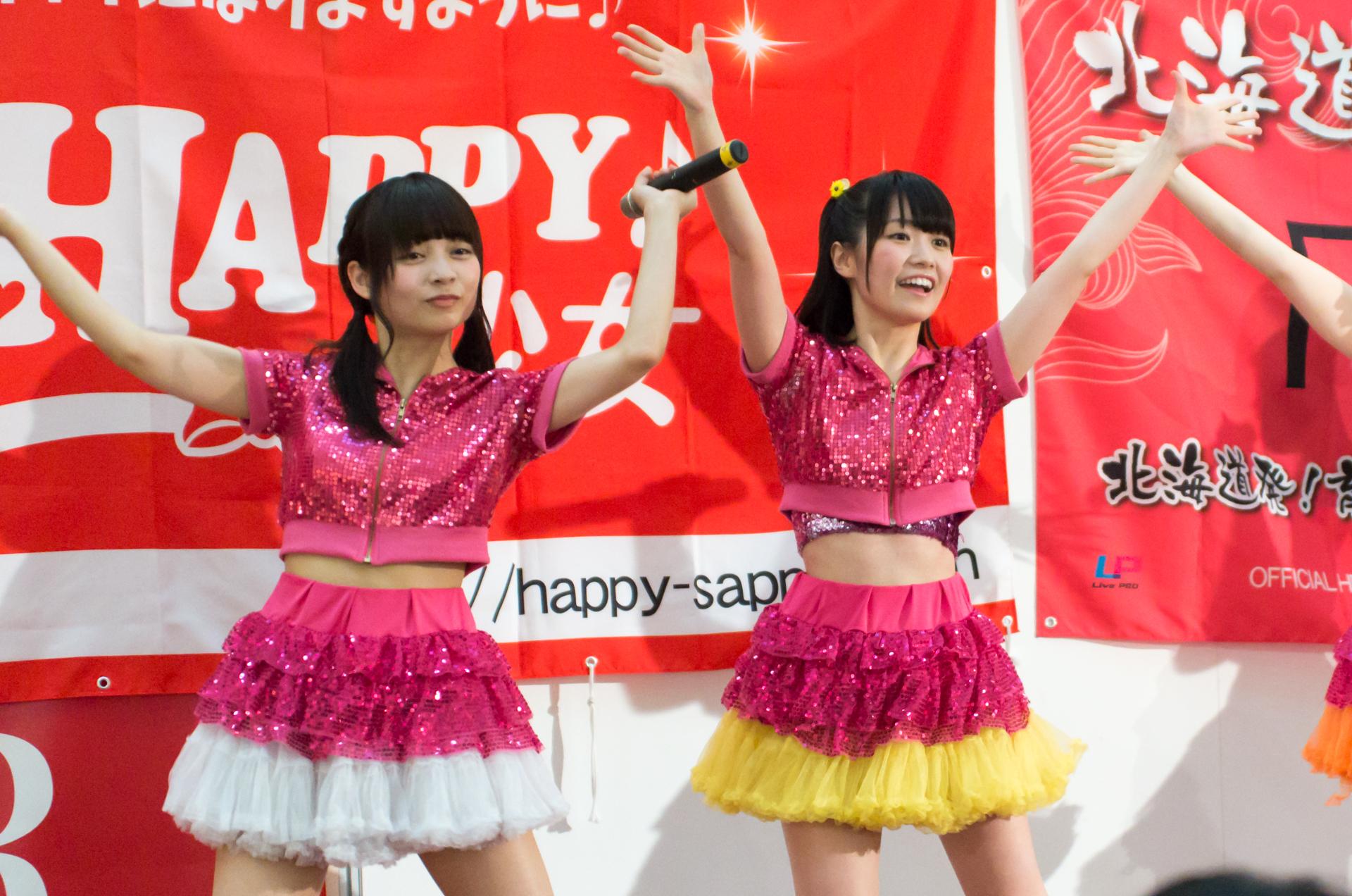 2代目Happy少女♪ | アリオ札幌ライブプロマンスリーライブ