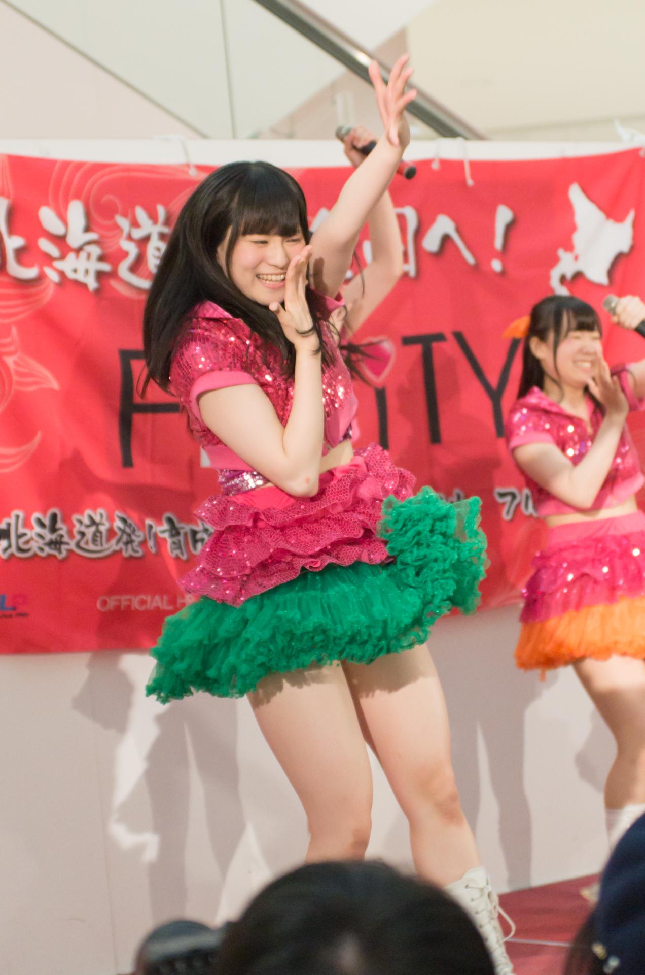 2代目Happy少女♪ あゆみ ( 新谷亜由美 ) | アリオ札幌ライブプロマンスリーライブ