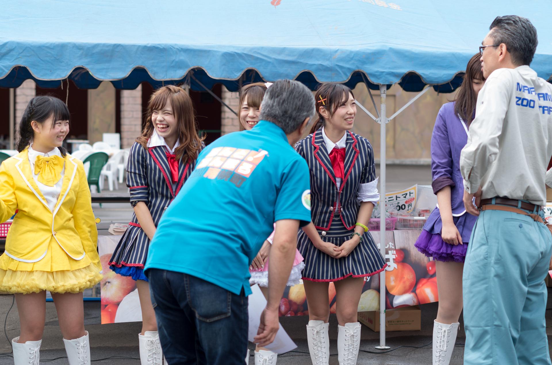 南幌町特産品少女 Speciality Girls