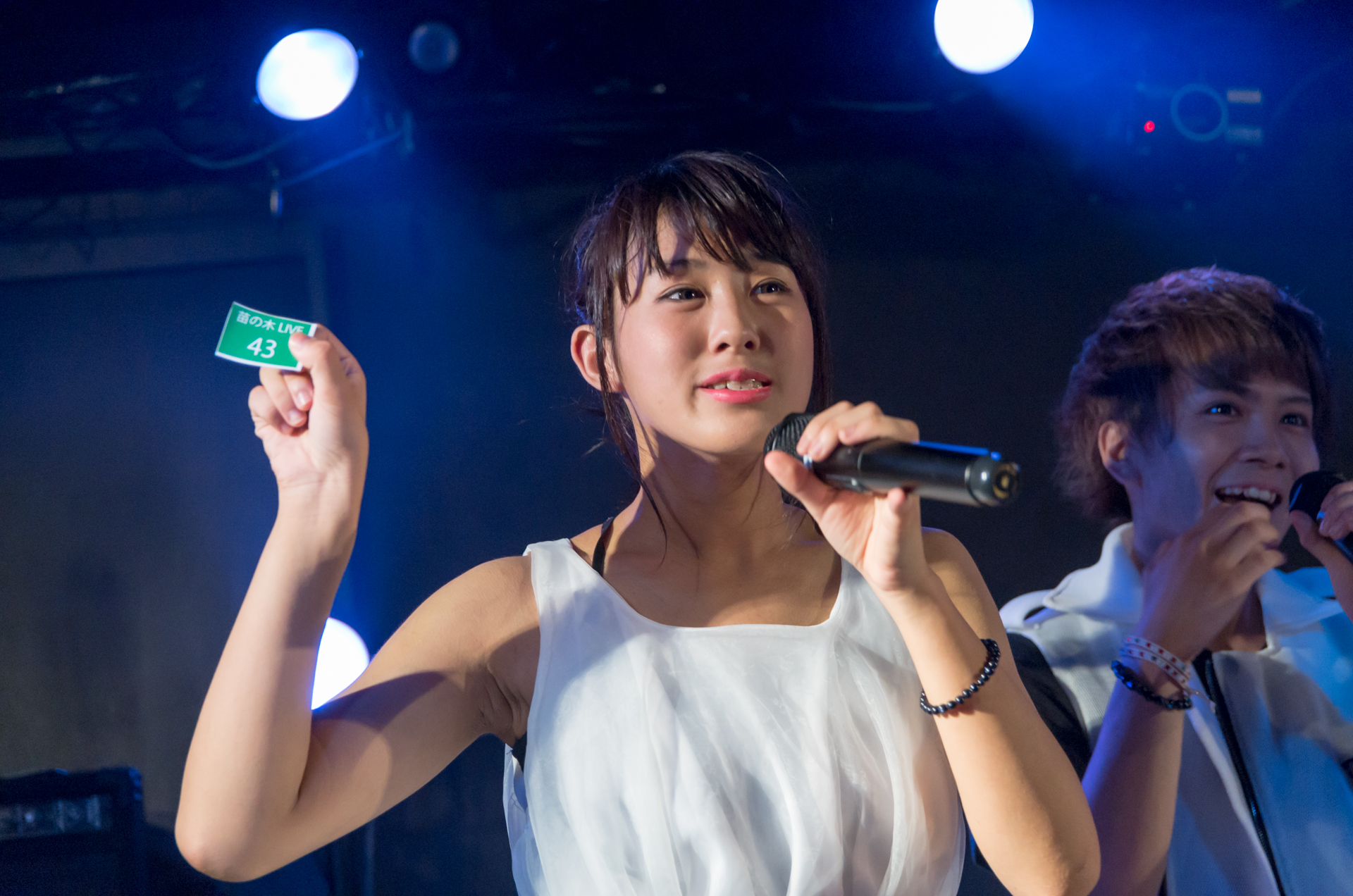 aR-sol AIRA | 苗の木Live Vol.5~秋の大収穫祭~