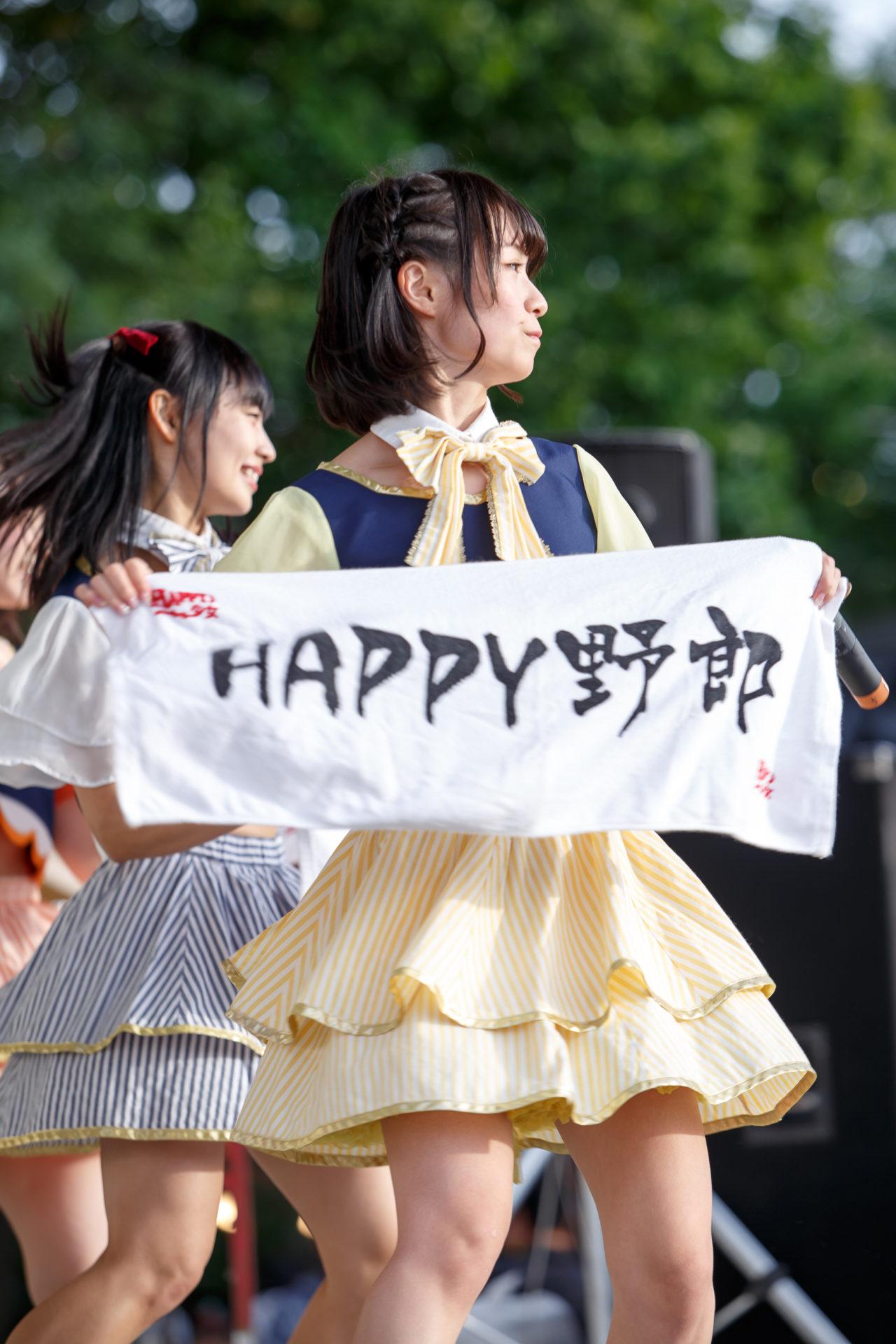 2代目HAPPY少女♪ みっちょ ( 本田みく ) | 大曲神社秋季例大祭