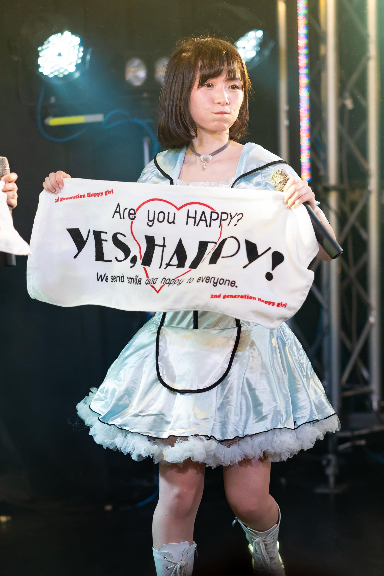 2代目HAPPY少女♪ みっちょ ( 本田みく ) | ハピパvol.26〜みく、きょうか2周年記念ライブ〜