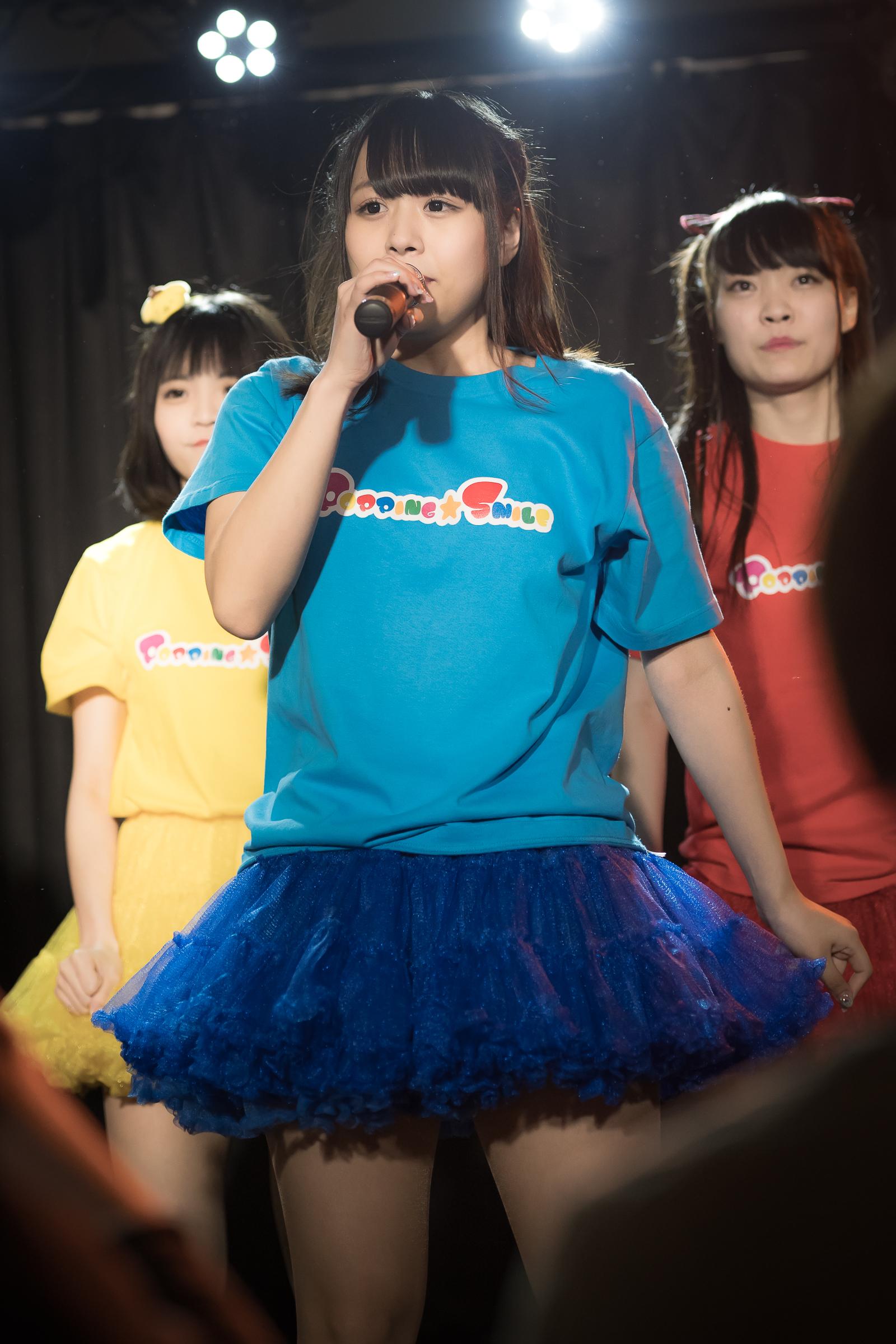 POPPING☆SMILE あいり ( 永山愛梨 ) | イベントお疲れ様でした!イベント