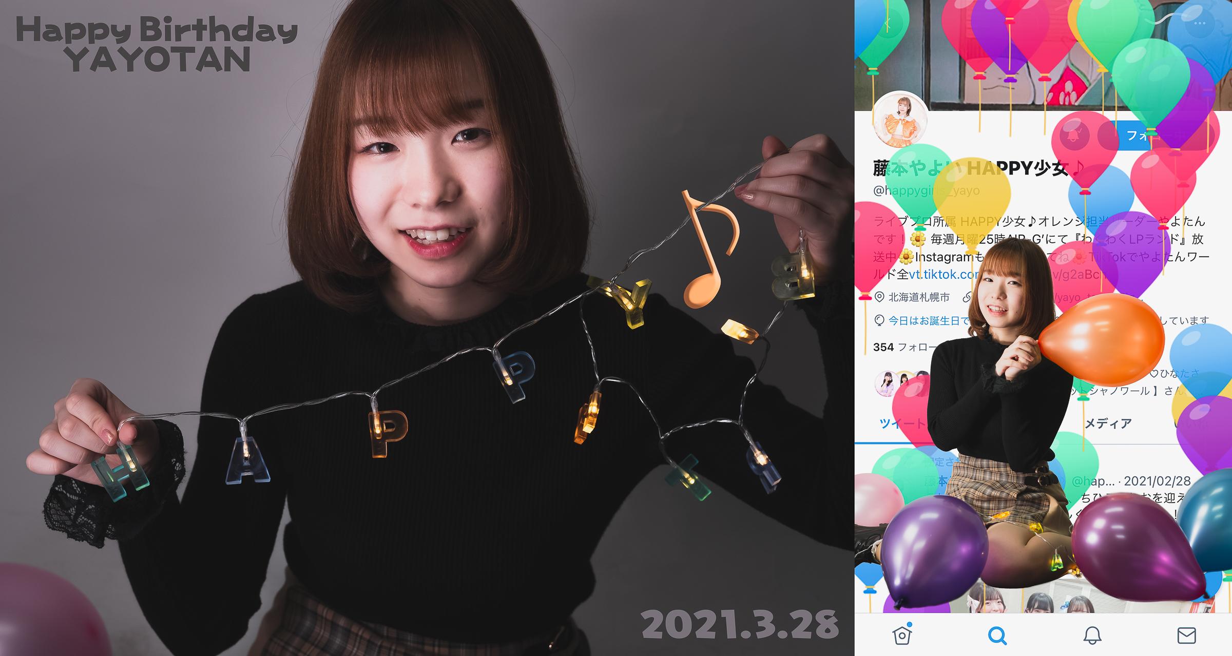 HAPPY少女♪ やよたん ( 藤本やよい ) | SMP 札幌モデルプロ 撮影会 in 大通公園